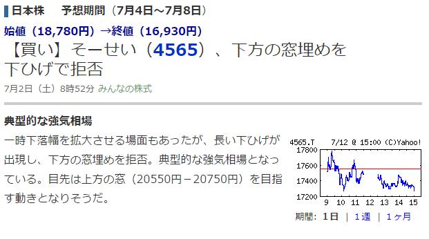 file124