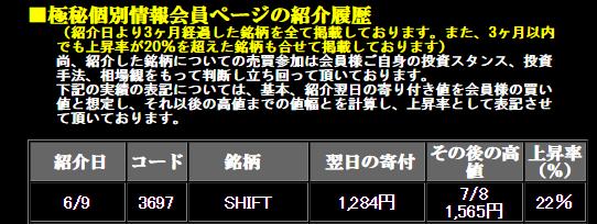 file125