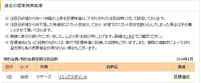 file129
