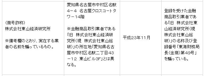 file144