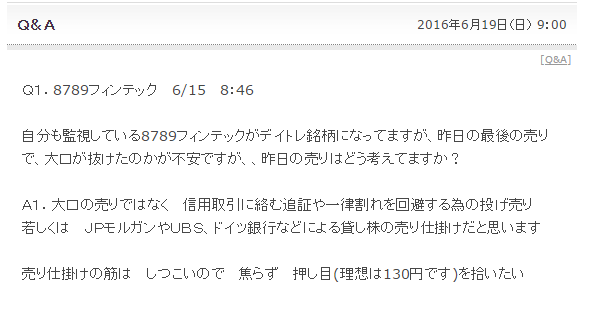 file207