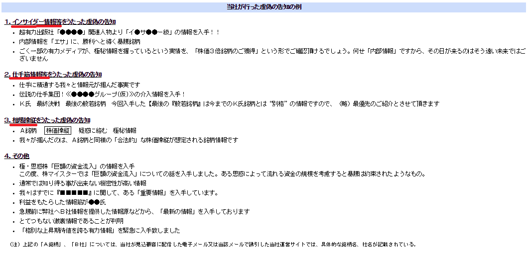 file210
