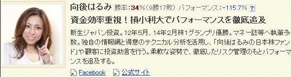 file240