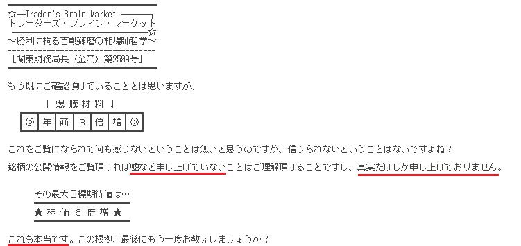 file320
