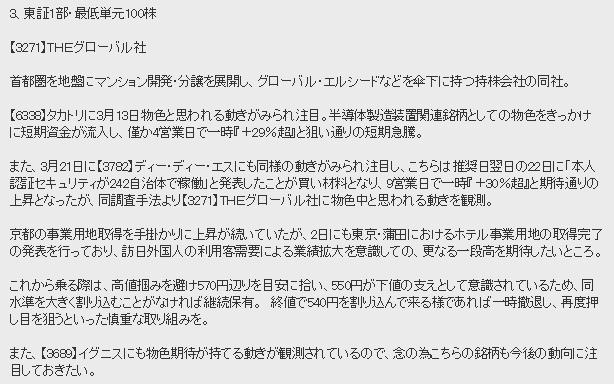 file327