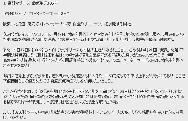 file329