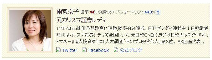 file388
