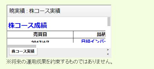 file408