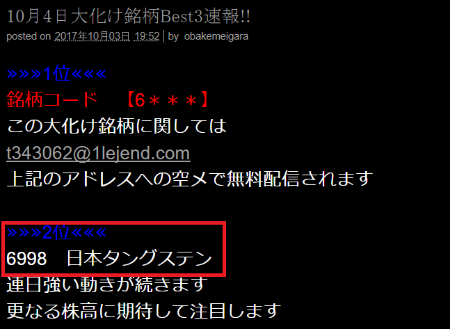 file461