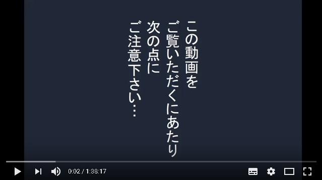 「急上昇銘柄の直前キャッチ法 SOW」Youtube動画のキャプチャー画像