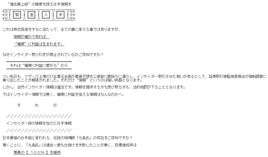 file113