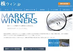 株ウィン.jp