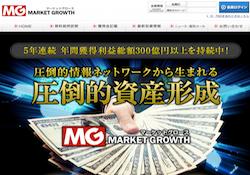 マーケットグロース(MARKET GROWTH)