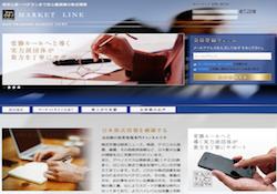 MARKET LINE(マーケットライン)