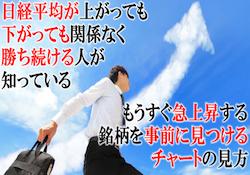 5日株トレード法