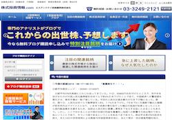 株式投資情報.com