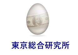 東京総合研究所投資顧問