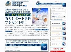 BEST Invest Report(ベストインベストレポート)