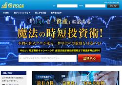株VISION(株ヴィジョン)
