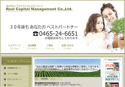 RealCapitalManagementCo.,Ltd