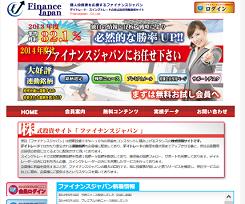 FinanceJapan(ファイナンスジャパン)