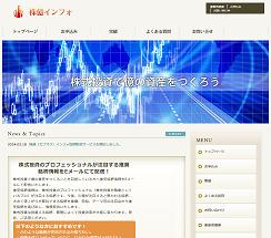 株億(カブオク)
