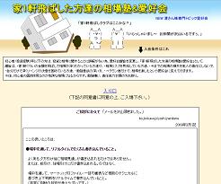 きよしさん株専門トピック愛好会