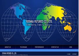 ユタカフューチャーズ(YUTAKA FUTURES)