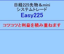 Easy225