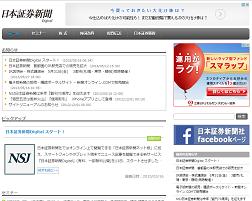 日本証券新聞社