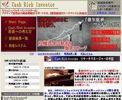 Cash Rich Investor(キャッシュ・リッチ・インベスター)