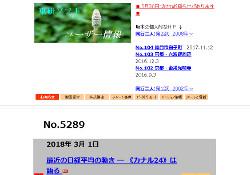 東研ソフト