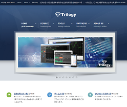 トリロジー(Trilogy)