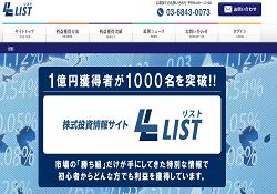 リスト(List)