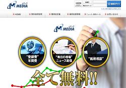 メディア(MEDIA)