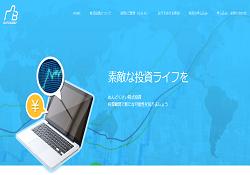 株式投資で勝つ(KATUKABU)