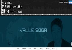 世界旅行しながら稼ぐ株デイトレードブログ