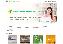 読みトレ.com