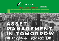 J-Asset倶楽部