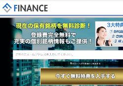 ファイナンス(FINANCE)