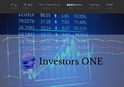 InvestorsONE(インベスターズワン)