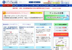 ケンミレ株式情報