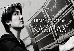 カズマックス(KAZMAX) DMMオンラインサロン