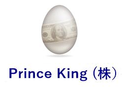 Prince-king株式会社