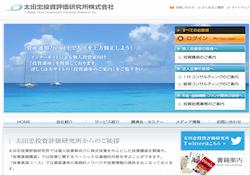 太田忠投資評価研究所株式会社