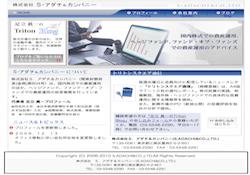 株式会社S.アダチ&カンパニー