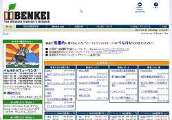 iBENKEI(べんけい)