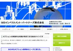 QEDインベストメント・パートナーズ株式会社