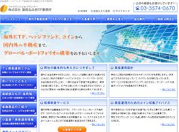 株式会社 銀座なみきFP事務所