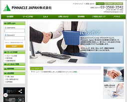 Pinnacle Japan 株式会社